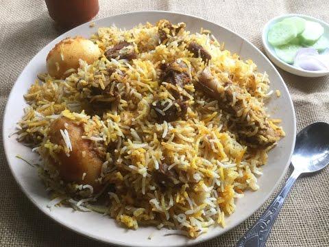 Kolkata Style Mutton Biryani | Mutton Biryani | Easy & Homemade Recipe  | Main Course - In Bengali