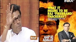 Raj Thackeray in Aap Ki Adalat (Full Episode) - India TV