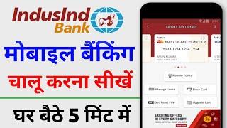 IndusInd bank mobile banking activation || Register Indus Mobile App ||  Indus mobile register