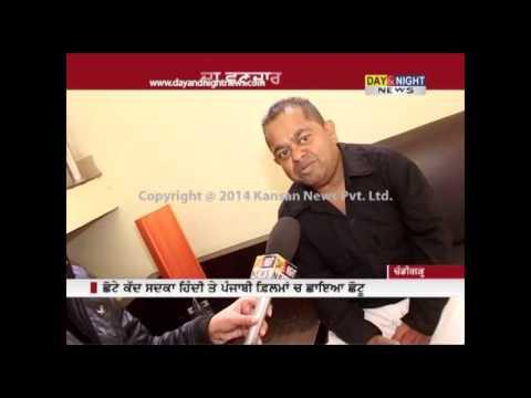 "Comedian Amrit pal ""Chotu"" | Interview"