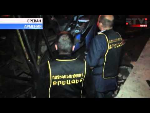 Взрыв в Ереване: последние новости