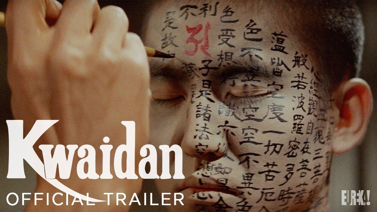 KWAIDAN (Masters of Cinema) New & Exclusive Trailer