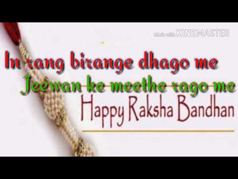 Golu babu... Raksha bandhan song  WhatsApp status