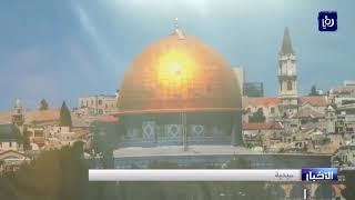 مستوطنون يقتحمون باحات المسجد الأقصى  - (21-10-2019)