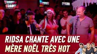 Скачать RIDSA En Live Avec Une Mère Noël Très Hot C Cauet Sur NRJ