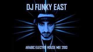 BEST ARABIC HOUSE MIX 2013