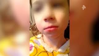 В Первоуральске возбуждено дело в отношении женщины, которая  жестоко избивала свою дочь