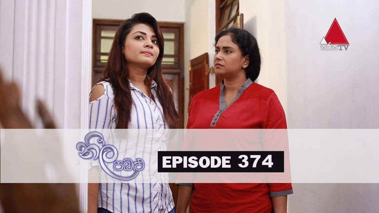 Neela Pabalu | Episode 374 | 17th October 2019 | Sirasa TV
