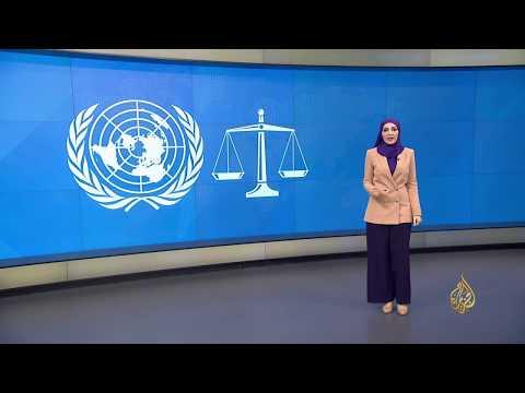 لمحة موجزة عن الأمم المتحدة  - 21:54-2018 / 9 / 24