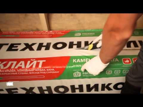 ТЕХНОНИКОЛЬ. Утепление бани (видеоинструкция)