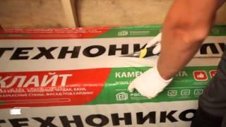видео Как утеплить баню из кирпича