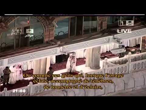 Shekh Abdullah AL Juhani Taraweeh 2010 عبدالله الجهني