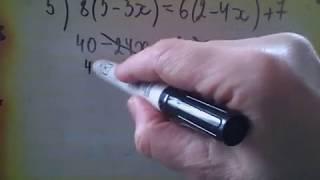 Розвязування рівнянь. Урок 2. Математика 6 клас