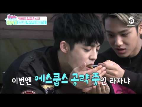 [Sub Español] Seventeen The Ranking is Up To Me! Ep.2