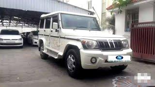 Mahindra Bolero ZLX Car Sales Second hand Mahindra Bolero ZLX Car Sales