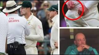 Top Ball Tampering Scene Caught On Camera ||
