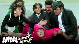 andaz apna apna 2 official trailer