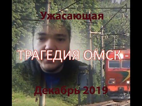 Дело Дмитрия Федорова и проблемы подбросов  В России