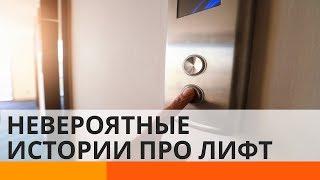 Как Сильвестр Сталлоне спасал звезд из лифта
