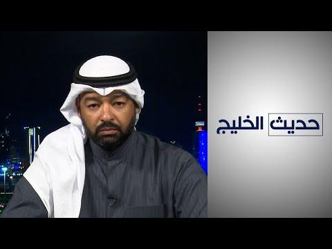 حديث الخليج - أكاديمي كويتي: الإسلام السياسي فشل في الخليج