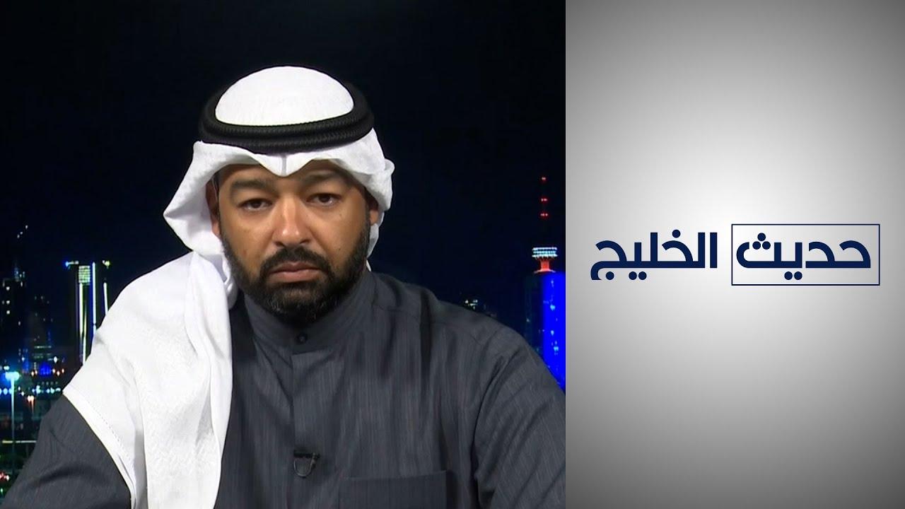 حديث الخليج - أكاديمي كويتي: الإسلام السياسي فشل في الخليج  - 01:58-2021 / 1 / 21