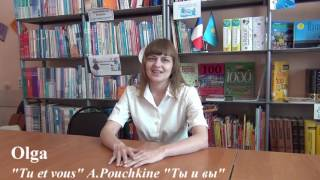 Читаем Пушкина на французском языке