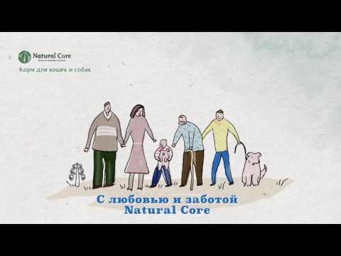 Natural Core- Корейские корма для кошек и собак