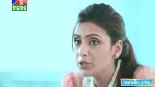 Amar Golpe Tumi | Tahsan | Mithila | Urmila | Mizanur Aryan | Sajid Sarker| Bangla New Son