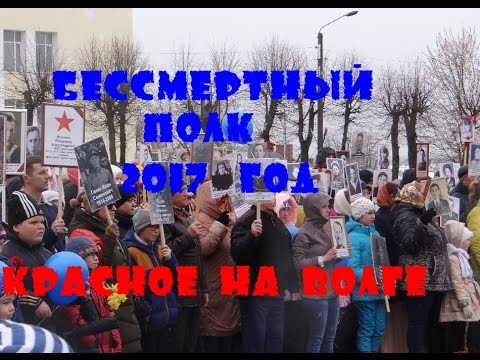 Новостные ролики п.Красное-на-Волге