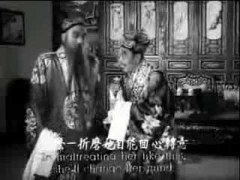 Ping-ju Opera  评剧电影《丝线姻缘》上 (1963)