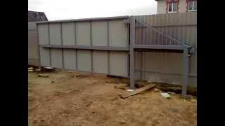 откатные ворота со средней балкой(, 2013-11-21T15:57:10.000Z)