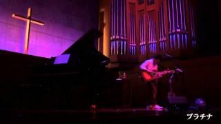 初芝崇史 - 2012.07.06 Acoustic Live「星命」Digest -