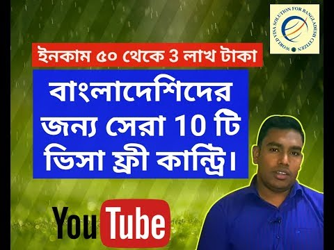 Top 10 Visa free countries | World visa solution for Bangladesh citizen