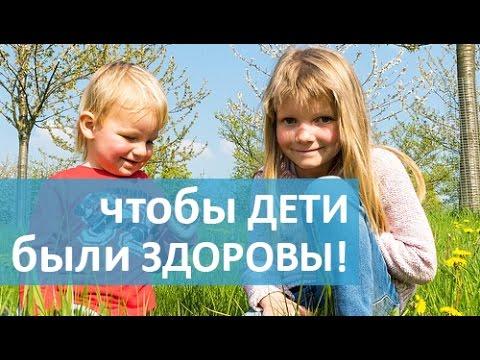 Современная клиника. Лучшие детские врачи в современной клинике ОН КЛИНИК