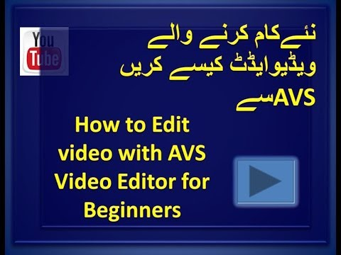 How to edit videos quickly and easily best video editing software how to edit videos quickly and easily best video editing software for youtube azeem qudrat ccuart Choice Image