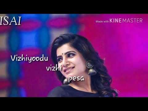 Saayndhu Saayndhu From Neethaane En ponvasantham |Singers -Ramya NSK| Yuvan Shankar Raja