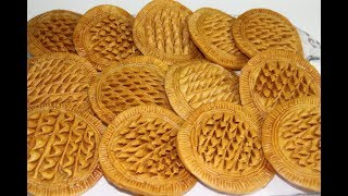 সূর্যমুখী পাকন পিঠা ।। পাকন পিঠা (Pakon Pitha)    How To Make Sunflower pakon Pitha