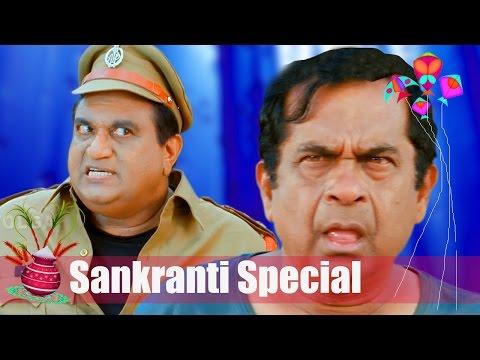 Sankranti Special Comedy Scenes – Back 2 Back Telugu Latest Comedy Scenes
