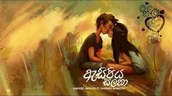 Asipiya Salana - Sandeep Jayalath - I Love You Page Valentine Song