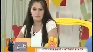 فضيحة الفنانة سولاف جليل    متصل يطلب منها ممارسة الجنس على الهواء   وهي تجيب       YouTube