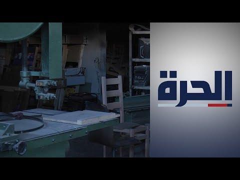 غزة.. ارتفاع نسبة البطالة والفقر بعد إغلاق مصانع  - 23:58-2020 / 1 / 15
