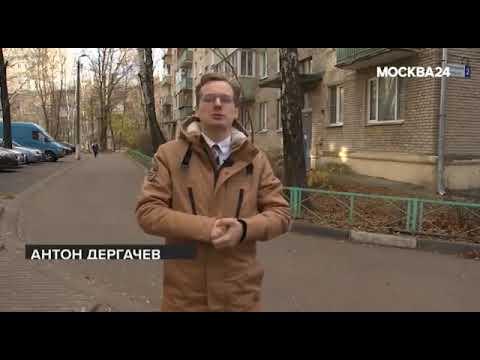 Черный Риэлтор Москва Песпредел