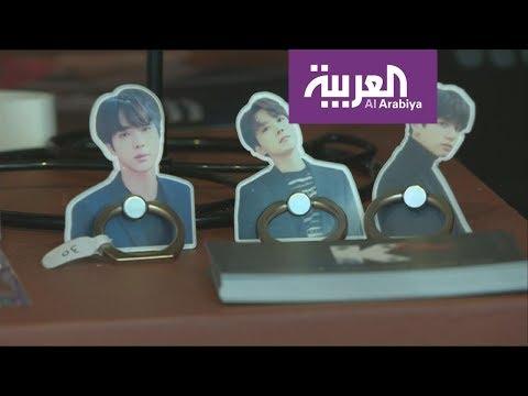 قلب واحد.. مهرجان سعودي إماراتي بطابع كوري  - نشر قبل 5 ساعة