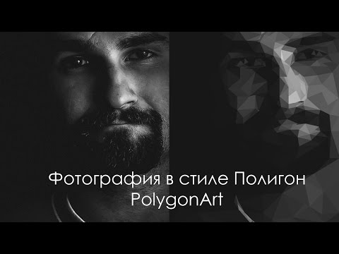 полигон знакомства