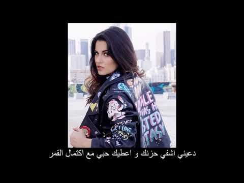 Maite Perroni   Loca Feat  Cali Y El Dandee مترجمة للغة العربية