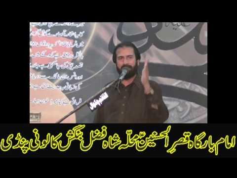 new majlis Zakir Mazhar Bukhari jhang 2016 safar ka pehla itwar 6 nov bangash colony RWP