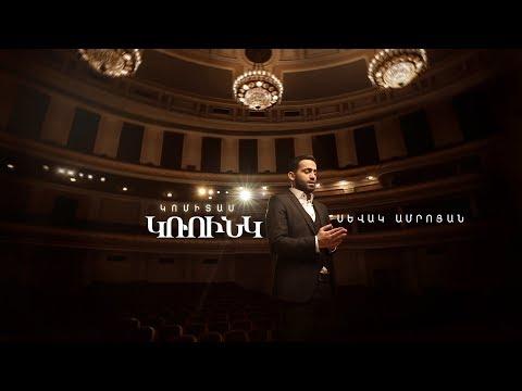 Sevak Amroyan - Krunk (2018)