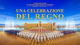 """Musica corale cristiana """"L'inno del Regno: Il Regno discende sul mondo"""" Momenti migliori 1"""