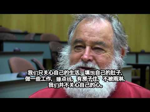A Conversation on Zen Buddhism with Bill Porter