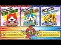 How To Link Yo-kai Watch Blasters for RARE EXCLUSIVE S-Rank Yo-kai & More!